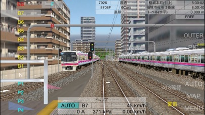 Train Drive ATS 2 screenshot1