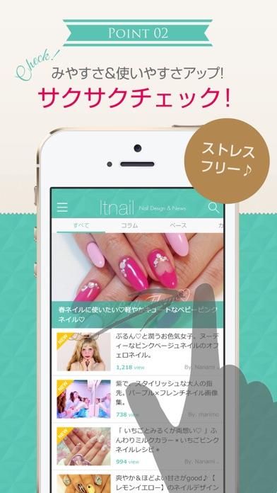 ネイルデザインマガジン-itnail-イットネイルのおすすめ画像3