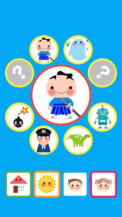 点击获取音もだちスイッチ ~子供が喜ぶ音出しアプリ~