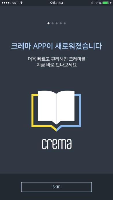 New 크레마 (Crema Lunar) for Windows