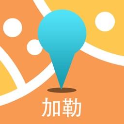加勒中文离线地图