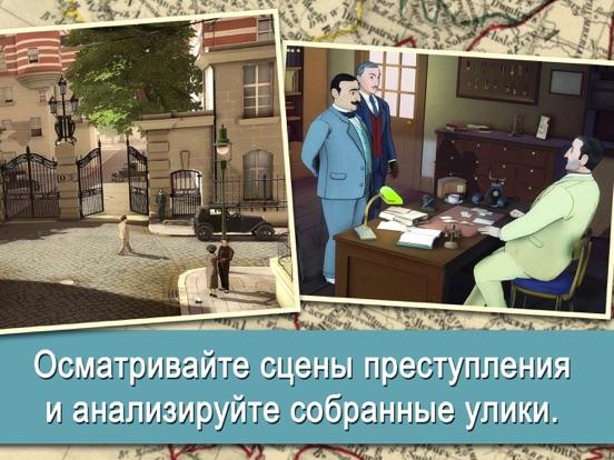 Скачать Agatha Christie - The ABC Murders (FULL)