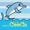 CooCa - ゼンショーグループの電子マネー
