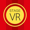 Stage VR - iPhoneアプリ