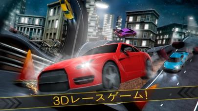 アスファルト 車 レース . 無料 カー レーシング ゲーム 子供 3D紹介画像1
