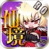 仙境Q战(私服)-送18000钻石私服游戏