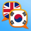 English Korean dictionary - iPhoneアプリ