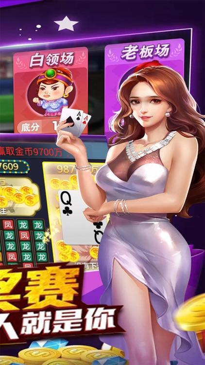 超级炸金花-真人疯狂炸金花游戏欢乐版 screenshot-5