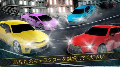 アスファルト 車 レース . 無料 カー レーシング ゲーム 子供 3D紹介画像3