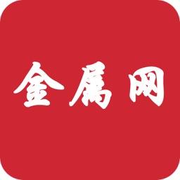 中国有色金属网
