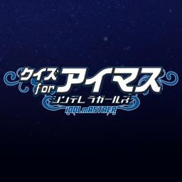 Quiz for Idol Master~Cinderella Girls~
