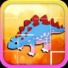 Activities of Dinosaur Puzzle - AoAo Children Puzzles