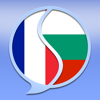 Bulgarian French Dictionary Free