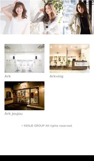 Ark Screenshot on iOS