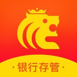 理财狮-18%高收益理财平台手机银行管家