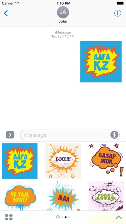 KZ Sticker - Stickers for iMessage screenshot-4