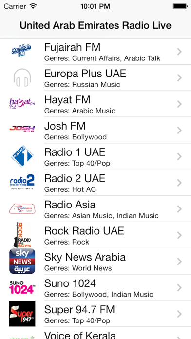 United Arab Emirates Radio Live Player (UAE / Abu Dhabi /