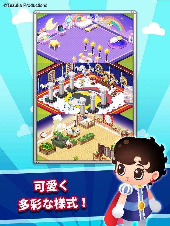 Tezuka World:アトム クランチ - 無料パズルゲームのおすすめ画像2