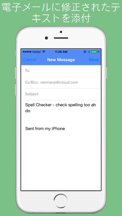 Googleのためのスペルチェッカー翻訳 - スペルと文法をチェックしますのおすすめ画像3