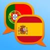 Diccionario Español Portugués - iPhoneアプリ