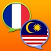 点击获取French Malay dictionary