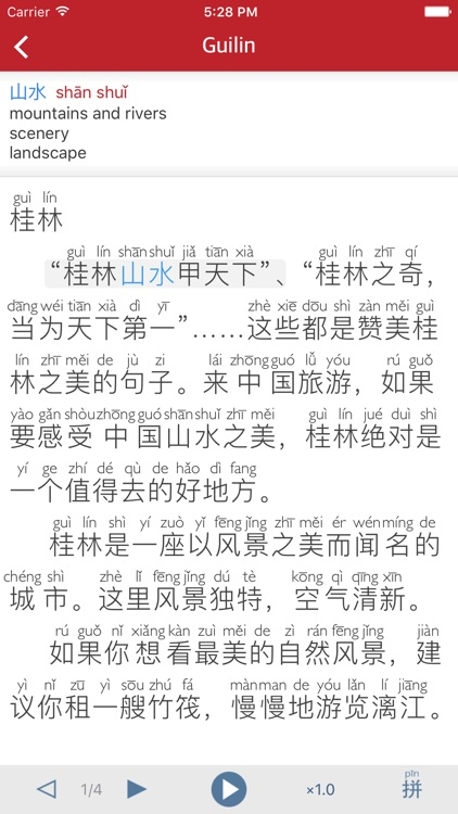 Du Chinese - Learn Mandarin by Reading