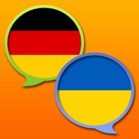Codes for German Ukrainian dictionary Hack