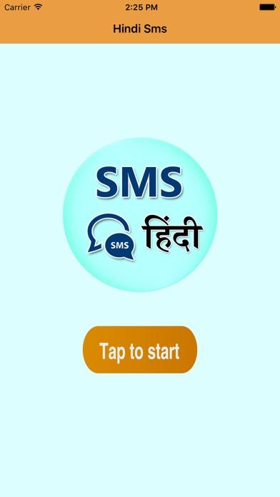 Screenshot #1 for latest SMS ki dukan 2017