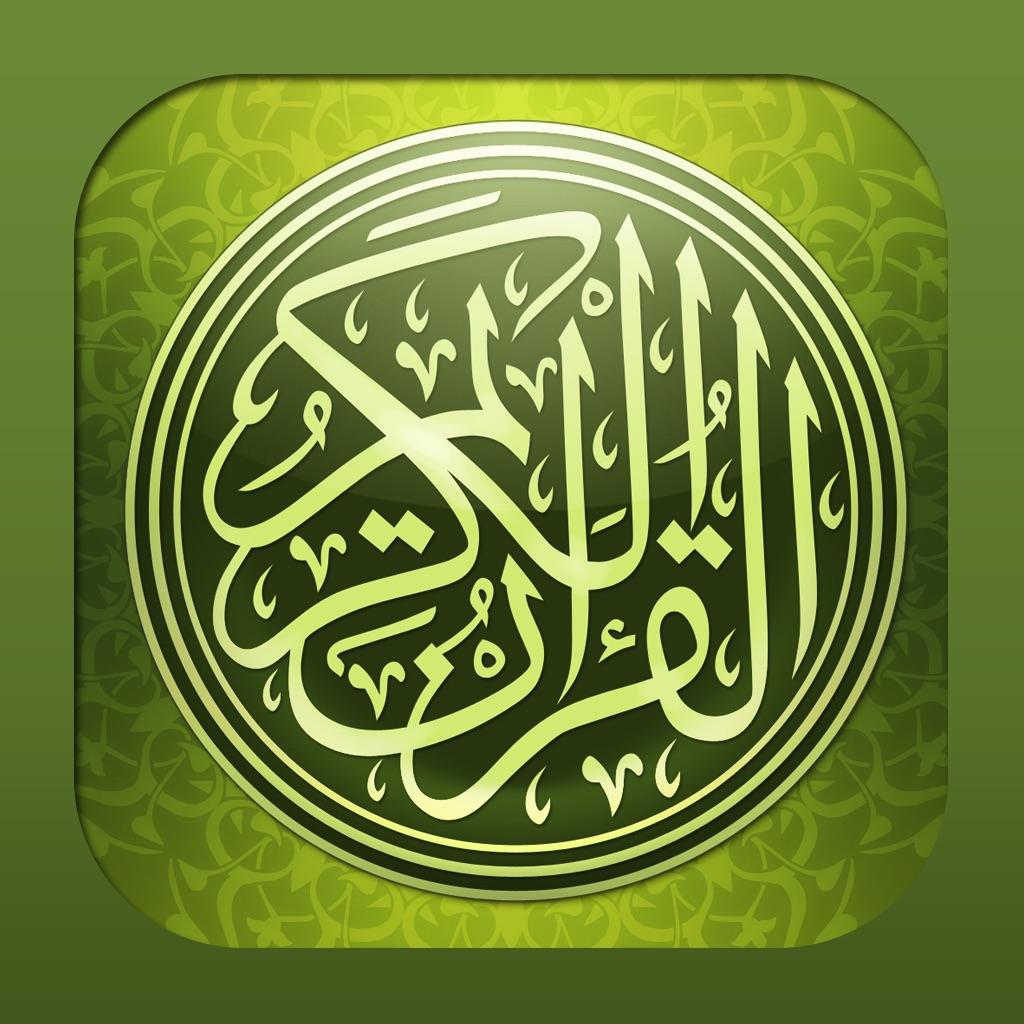 ختم سوره مشلول Holy Quran القرآن الكريم - YouTube