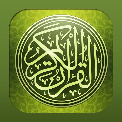 Коран на русском языке