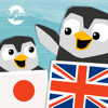 LinguPinguin 日本語  英語