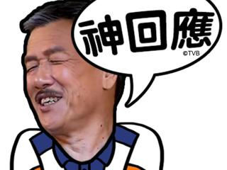 無綫新聞 on the App Store