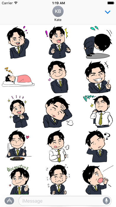 Yeah! Basic stickers for adults 2 screenshot one