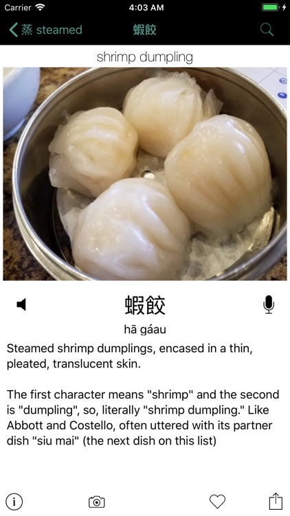 Talk Dim Sum screenshot-5