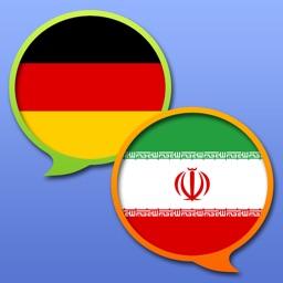 Wörterbuch Deutsch Persisch - آلمانی-فارسی دیکشنر