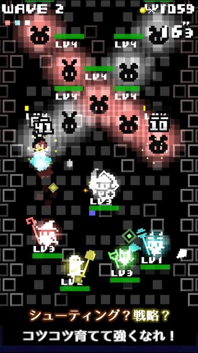 シュートラテジー screenshot1