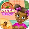 ピザ メーカー パンケーキ 食べ物げーむ 爽快 料理ゲーム 無料 カフェゲーム