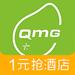 青芒果-酒店预订平台
