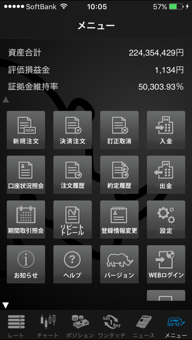 FX Cymo ScreenShot4