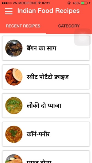 Indian food recipes hindi food recipes on the app store forumfinder Image collections