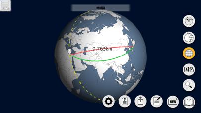 EarthBook 白地図のおすすめ画像4