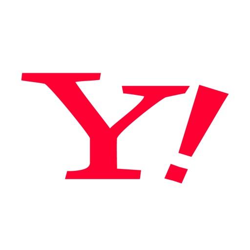 Yahoo! JAPAN - ニュースに検索、必要な情報がこれひとつで