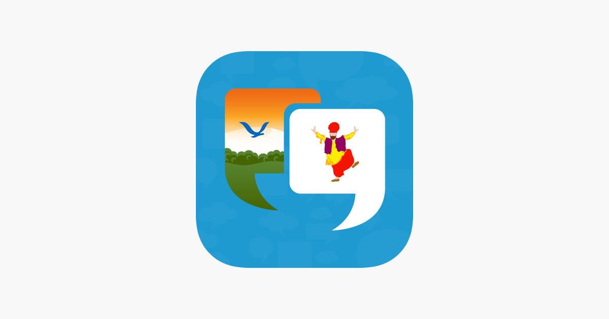 Learn Punjabi Quickly - Phrases, Quiz, Flash Card on the App