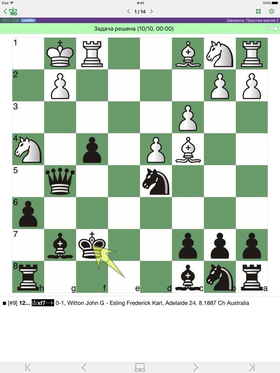 Шахматы: Простые взятия 2 на iPad