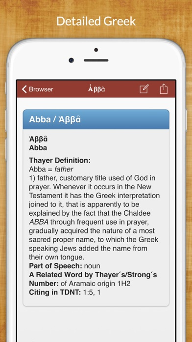 聖書研究と5200ギリシャ語聖書の言葉の定義のおすすめ画像1