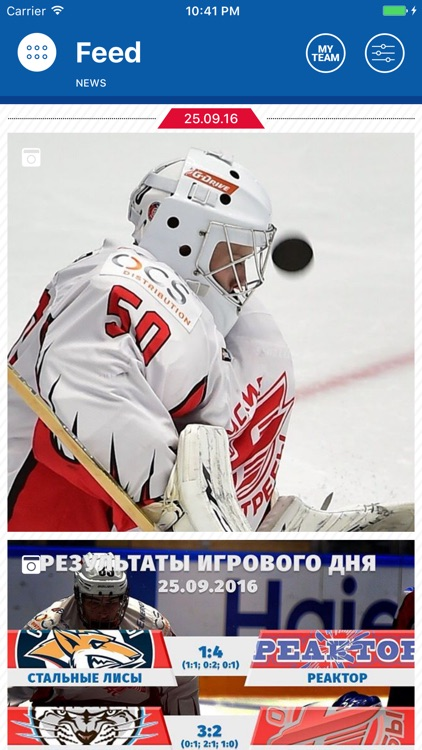 MHL - Junior hockey league