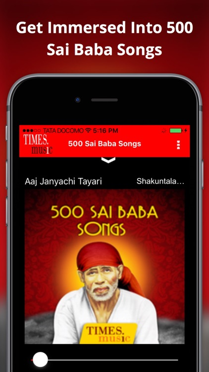 500 Sai Baba Songs screenshot-2