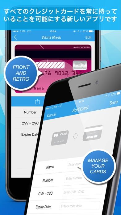 Secure Card Pro screenshot1