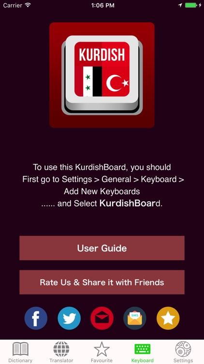 KurdishBoard Dic Plus Keyboard