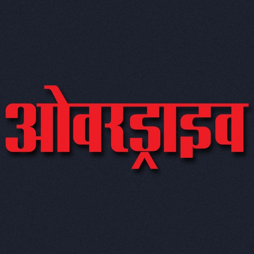 Overdrive Hindi